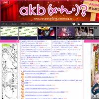 akb(メ・ん・)?